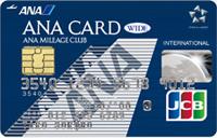 ANA JCBワイドカード券面画像