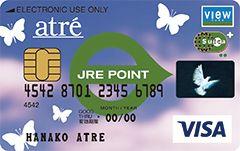 アトレビューSuicaカード券面画像