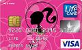 Barbie カード券面画像