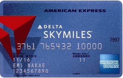 デルタ アメックス カード券面画像