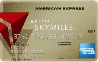 デルタ アメックス ゴールドカード券面画像
