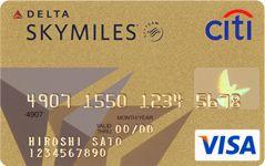 デルタスカイマイルシティゴールドVISAカード券面画像