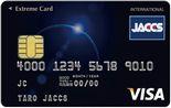エクストリームカード券面画像