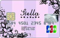 ライフカード Stella(ステラ)券面画像