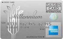 ミレニアムカードセゾン券面画像