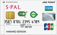 エスパルカード券面画像