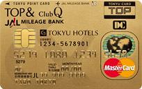 東急ゴールドカード券面画像