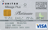 マイレージ・プラスセゾンプラチナカード券面画像