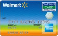 ウォルマートカード セゾン・セゾン・アメリカン・エキスプレス・カード券面画像